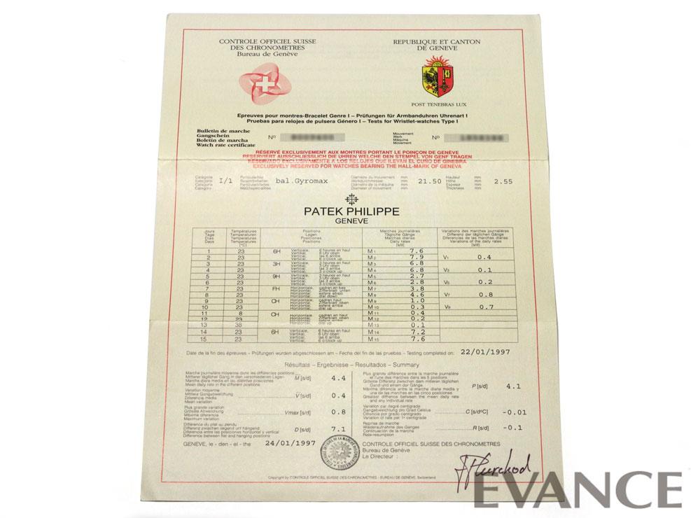 COSCとジュネーブシール合同で発行された歩度証明書