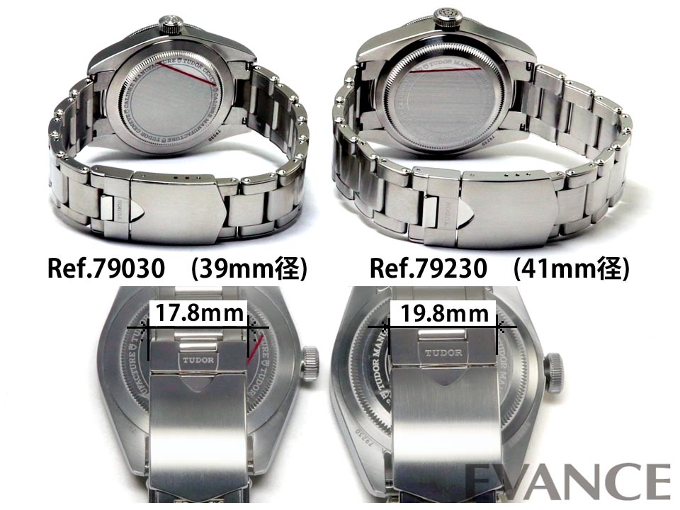 ブラックベイ フィフティエイト(38mm Ref.79030B)とブラックベイ(41mm Ref.79230N)の比較