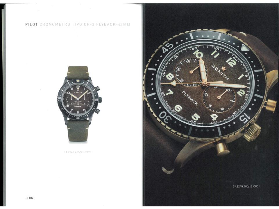 ゼニス社の2019年版カタログから 2018版クロノメトロ TIPO CP-2