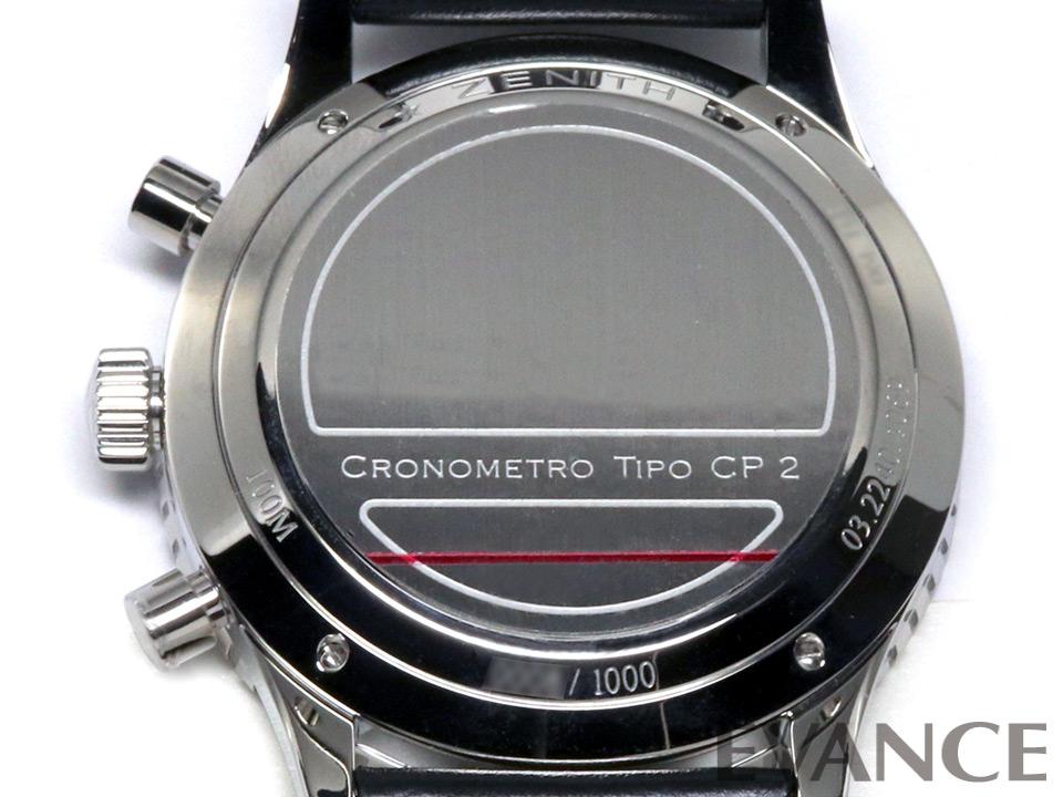 ZENITH(ゼニス) ヘリテージ クロノメトロ TIPO CP-2