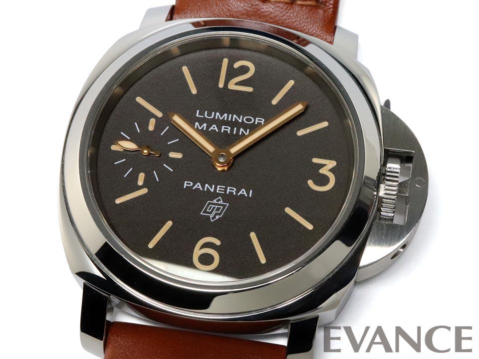 パネライ ルミノール マリーナ PAM00632