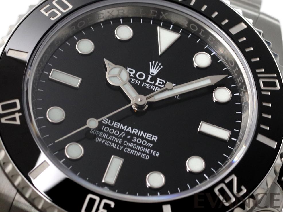 ROLEX ロレックス サブマリーナ【2020年新型】<保護シール付> 124060