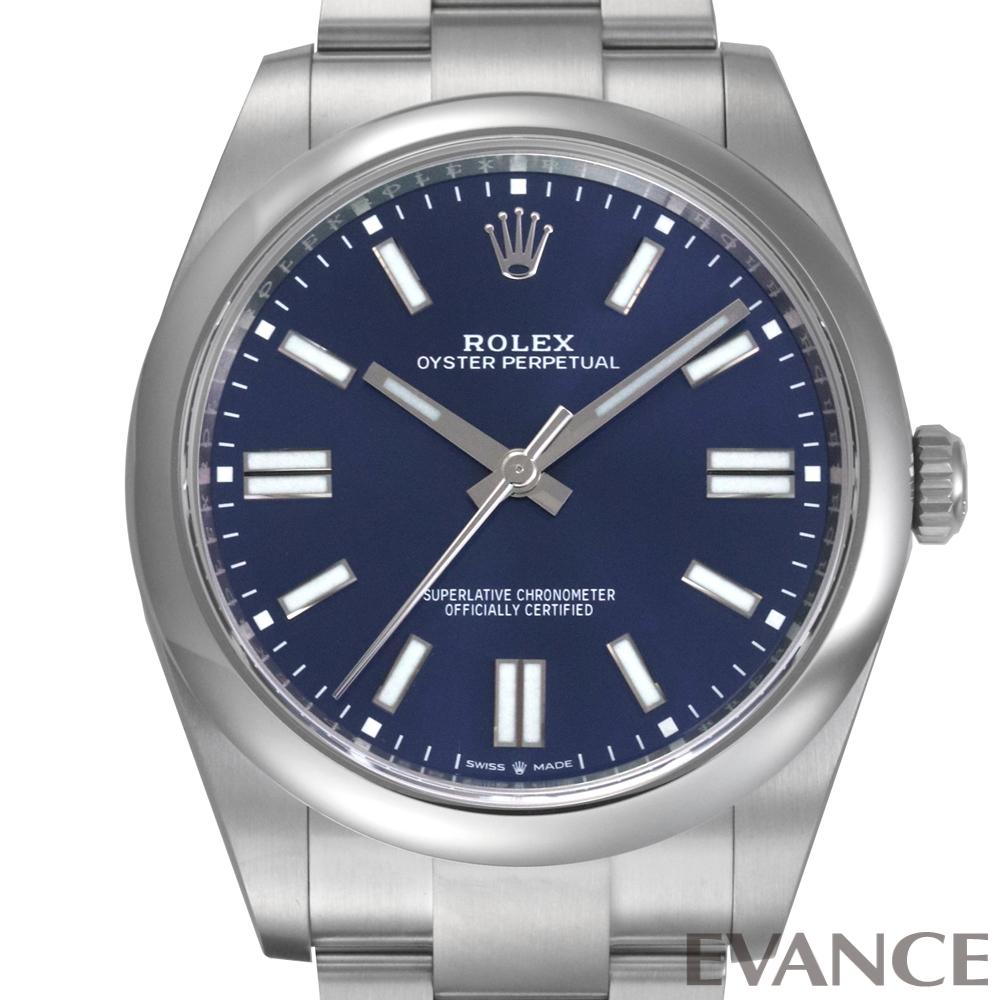 ROLEX ロレックス オイスターパーペチュアル 41 124300