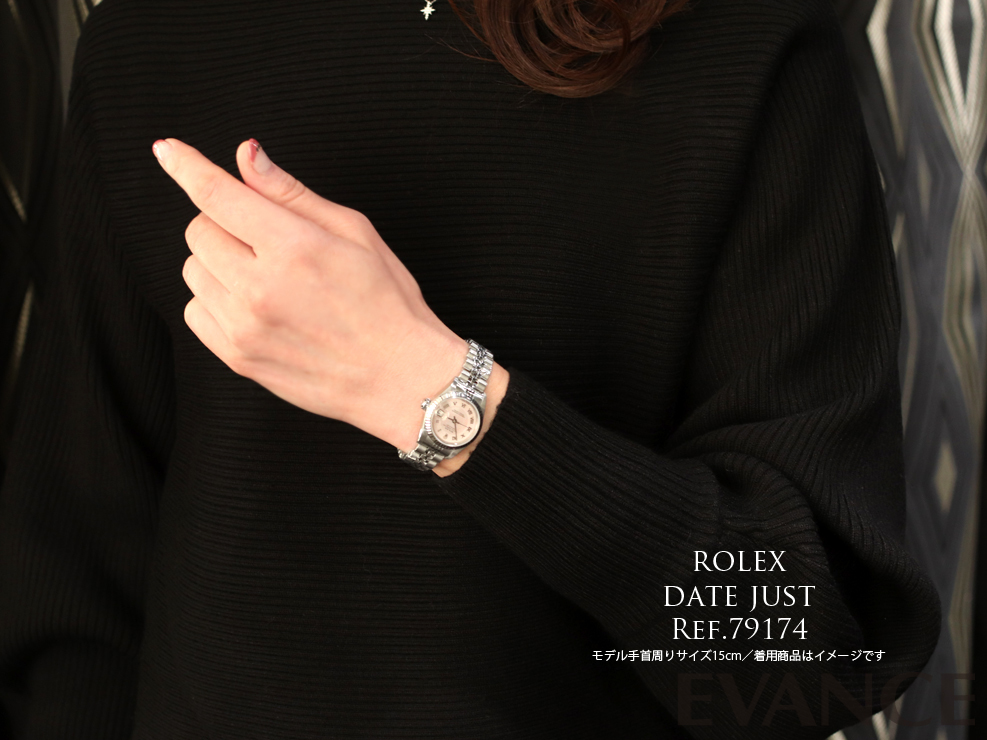 ROLEX ロレックス レディース デイトジャスト WGベゼル 79174NRD