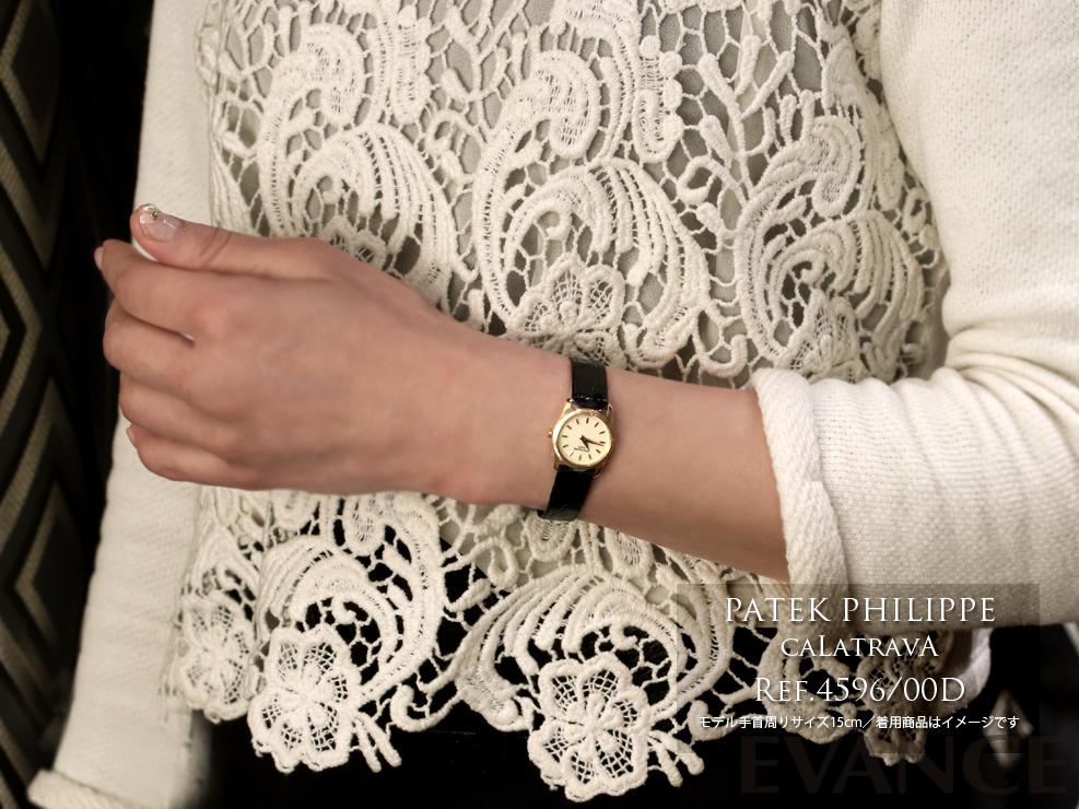 PATEK PHILIPPE パテックフィリップ カラトラバ レディース 4596/00D