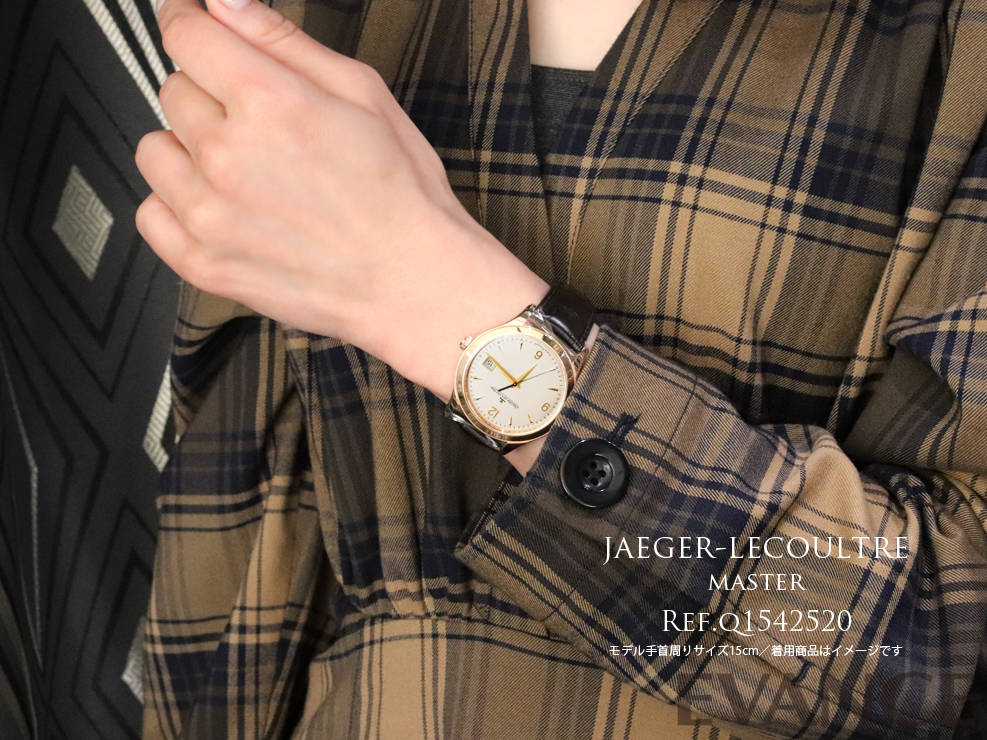JAEGER-LECOULTRE ジャガールクルト マスターコントロール デイト Q1542520