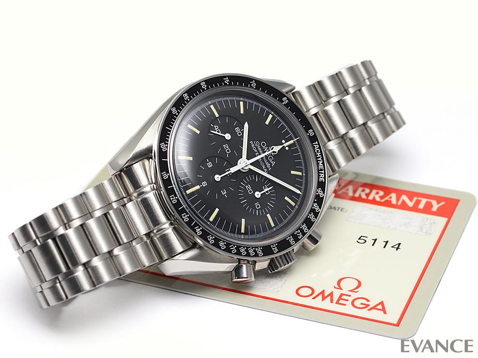 OMEGA オメガ スピードマスター プロフェッショナル ST145.022