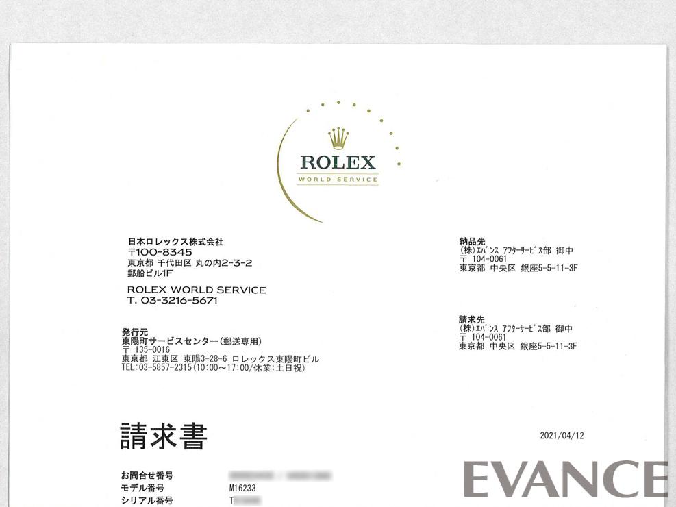 ROLEX ロレックス デイトジャスト YGコンビ 16233