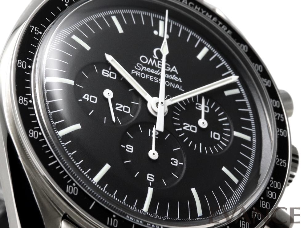 OMEGA オメガ スピードマスター ムーンウォッチ プロフェッショナル 311.30.42.30.01.005