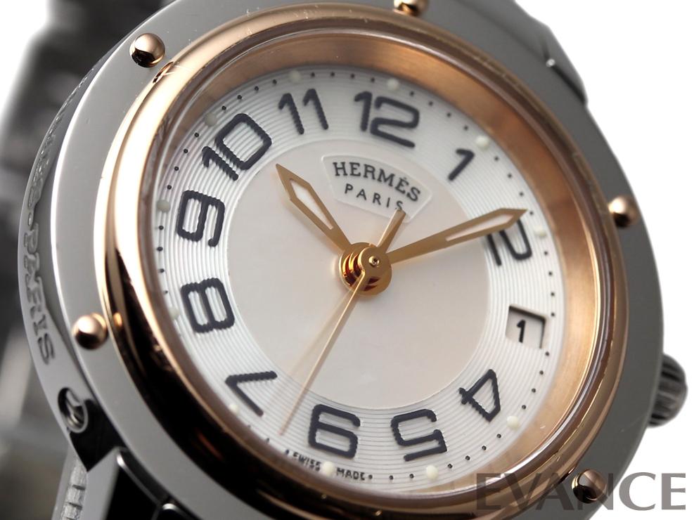 HERMES エルメス クリッパー ナクレ CP1.221