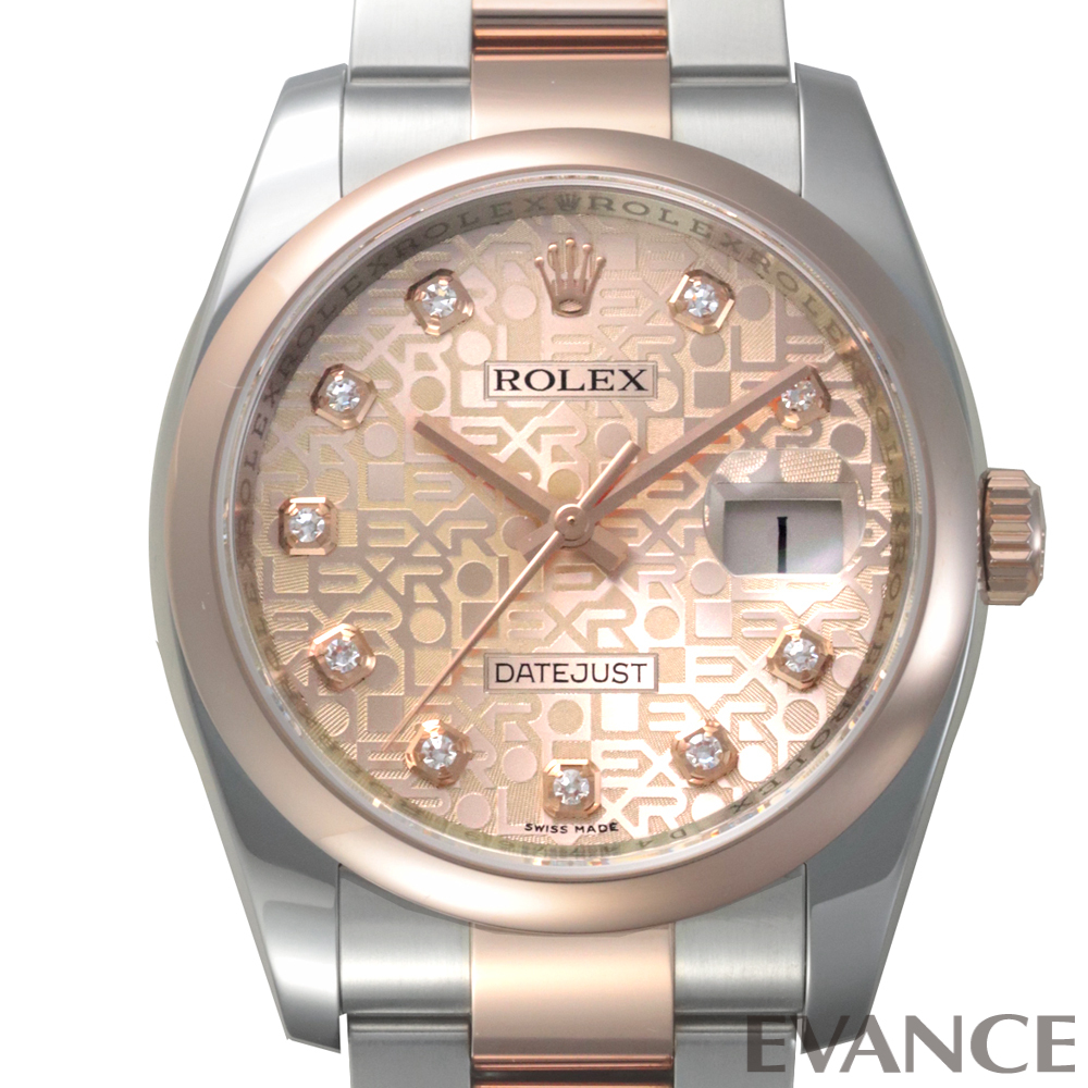 ROLEX ロレックス デイトジャストPGコンビ 116201G