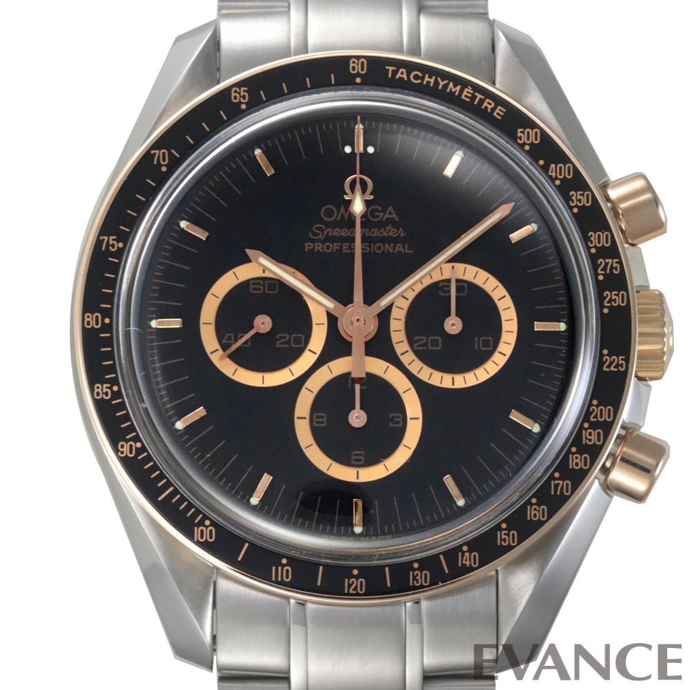 OMEGA オメガ スピードマスターアポロ15号 35周年記念限定 3366.51