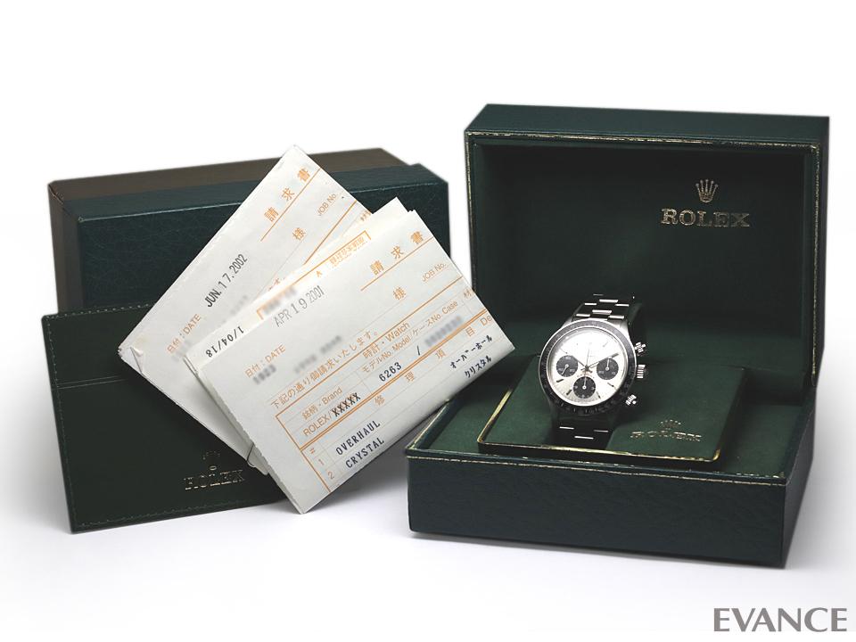 ROLEX ロレックス デイトナ 6263