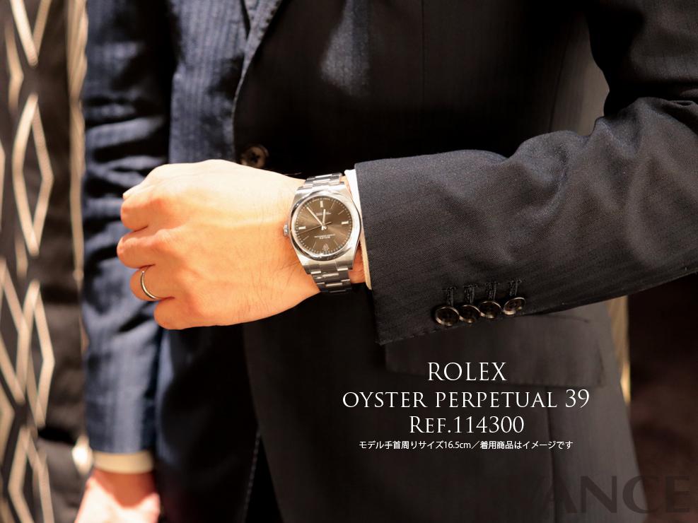 ROLEX ロレックス オイスター パーペチュアル 39 114300