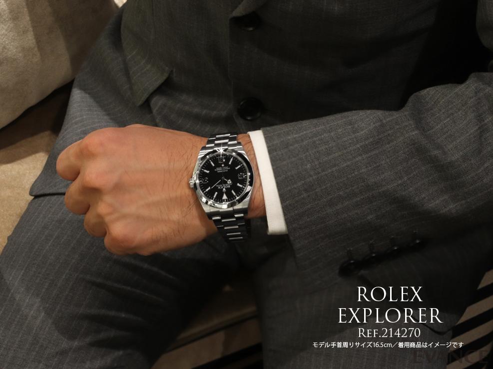 ROLEX ロレックス エクスプローラーI<保護シール付> 214270