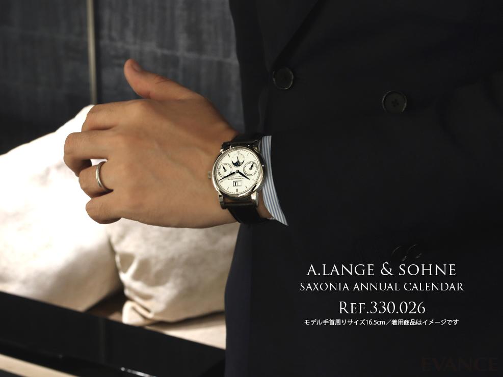 A. LANGE & SOHNE ランゲ アンド ゾーネ サクソニア アニュアルカレンダー 330.026
