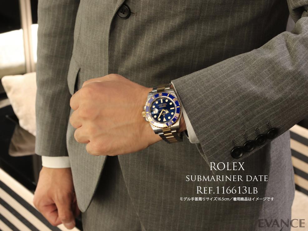 ROLEX ロレックス サブマリーナ デイト コンビ 116613LB