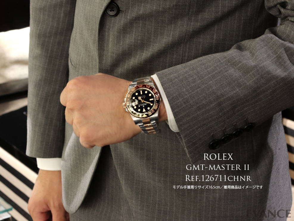 ROLEX ロレックス GMTマスターII 126711CHNR