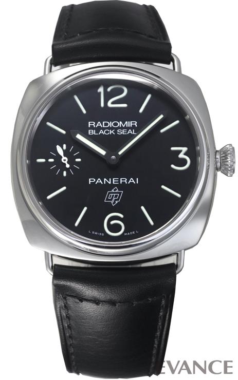 PANERAI パネライ ラジオミール ブラックシール ロゴ PAM00380