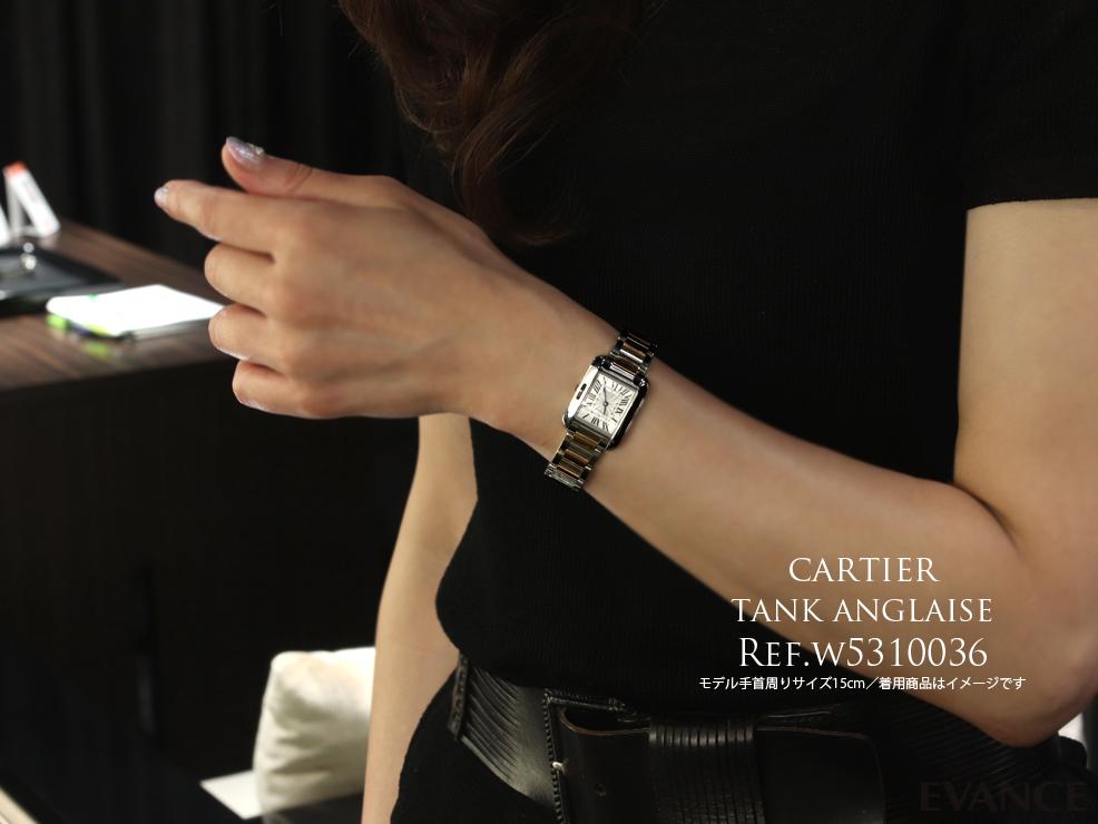 CARTIER カルティエ タンクアングレーズ SM PGコンビ W5310036