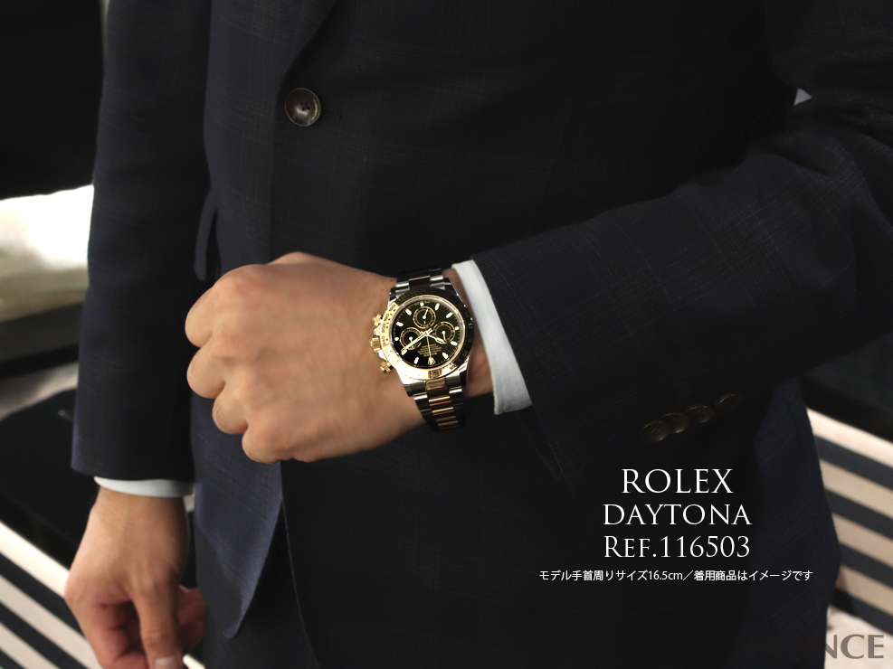 ROLEX ロレックス デイトナ コンビ 116503