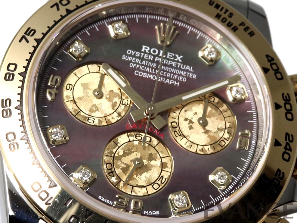 ROLEX ロレックス デイトナコンビ 116503G