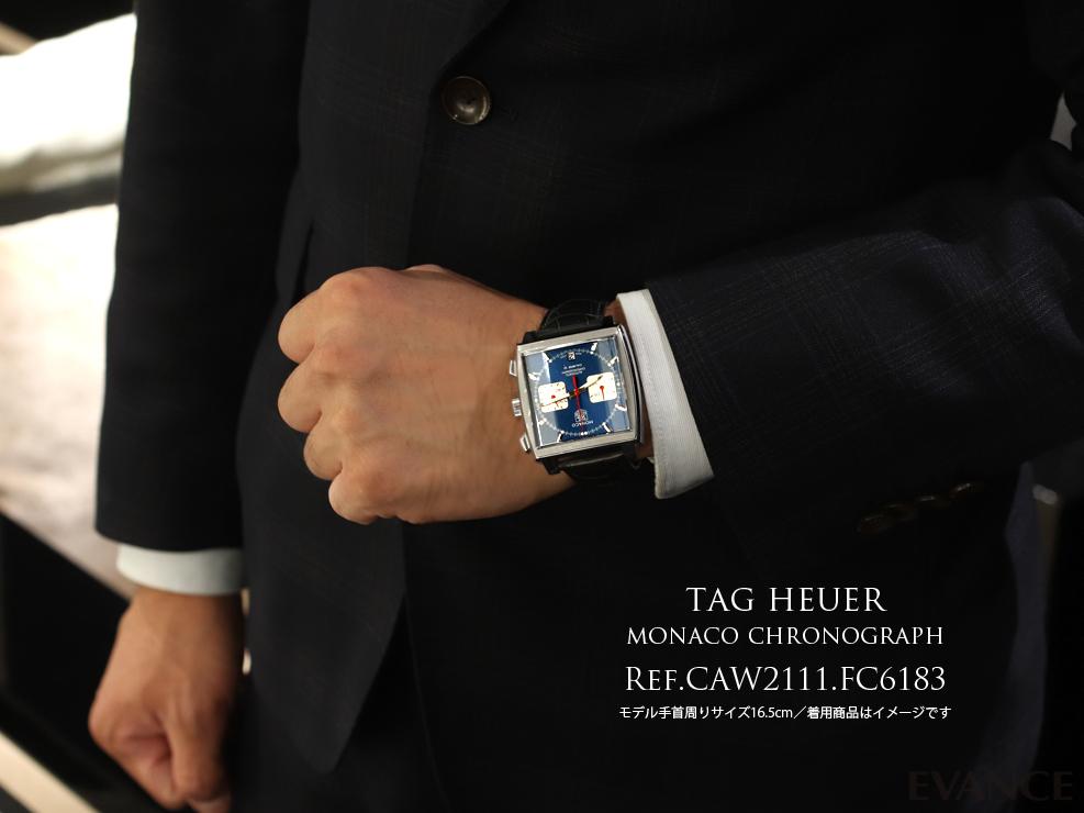 TAG HEUER タグホイヤー モナコ クロノグラフ CAW2111.FC6183