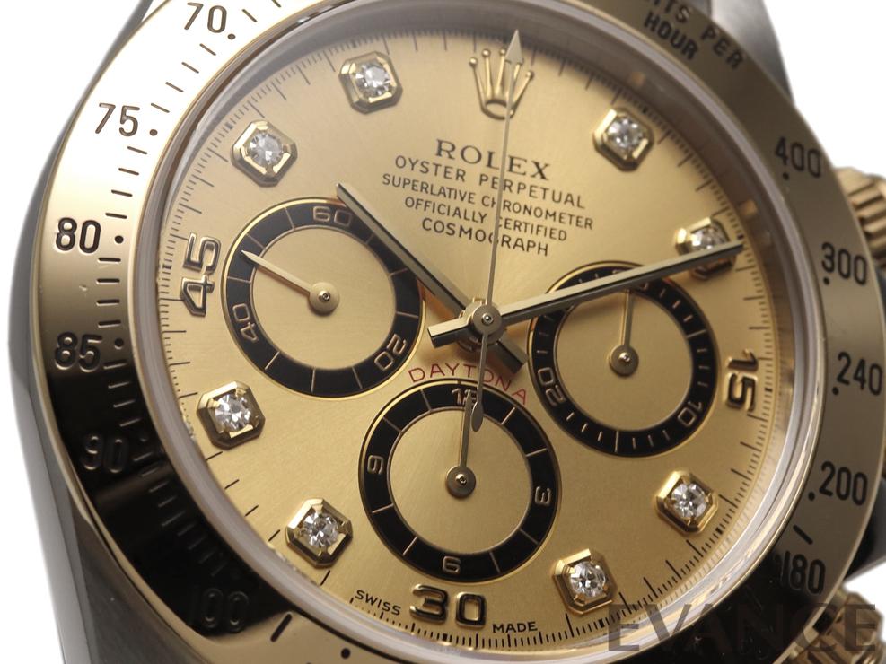 ROLEX ロレックス デイトナ コンビ 16523G