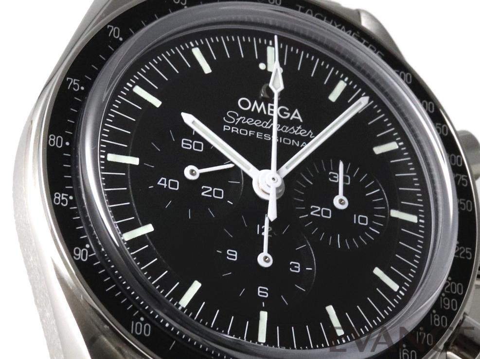 OMEGA オメガ スピードマスター ムーンウォッチ プロフェッショナル マスター クロノメーター 310.30.42.50.01.002