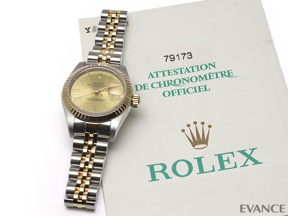 ROLEX ロレックス レディース デイトジャスト YGコンビ 79173