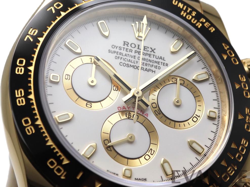 ROLEX ロレックス デイトナ ゴールド 116518LN