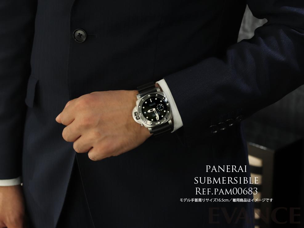 PANERAI パネライ サブマーシブル 42MM PAM00683
