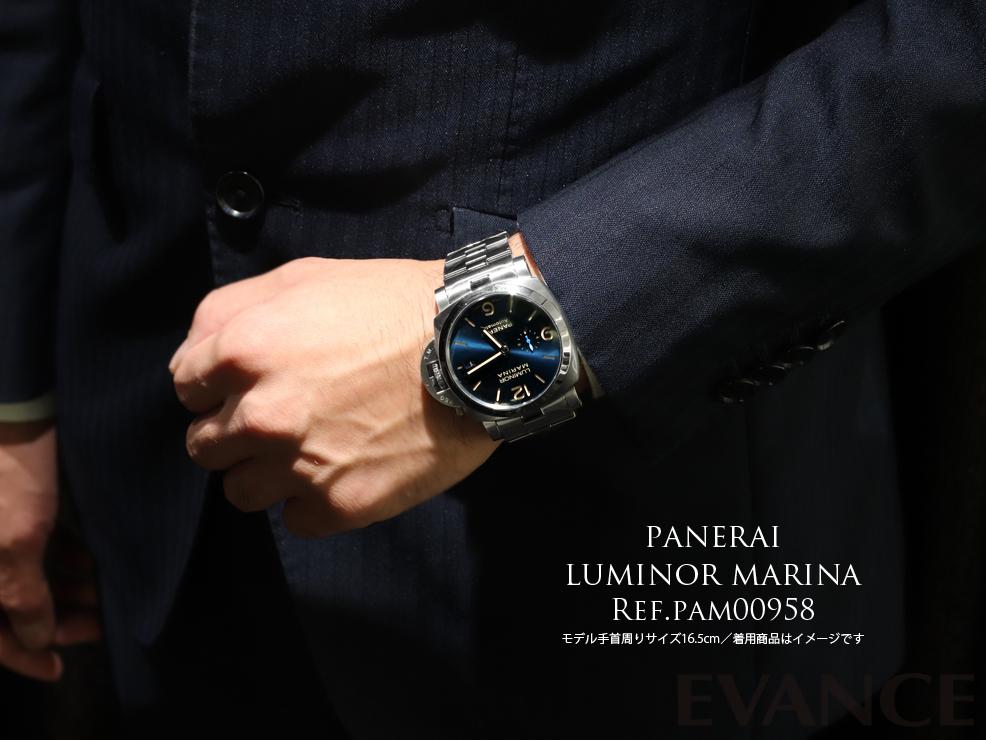 PANERAI パネライ ルミノールマリーナ 1950 3デイズ  銀座ブティック100本限定 PAM00958