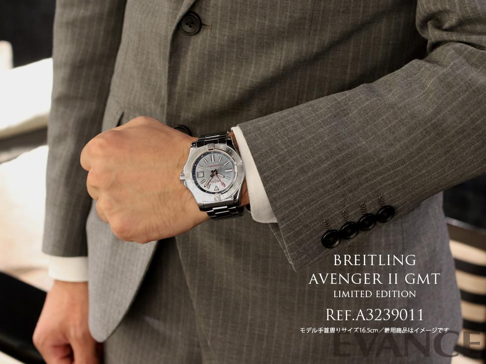 BREITLING ブライトリング アベンジャーII GMT ブルーマザーオブパール(日本特別仕様) A3239011/C930 (A32390)