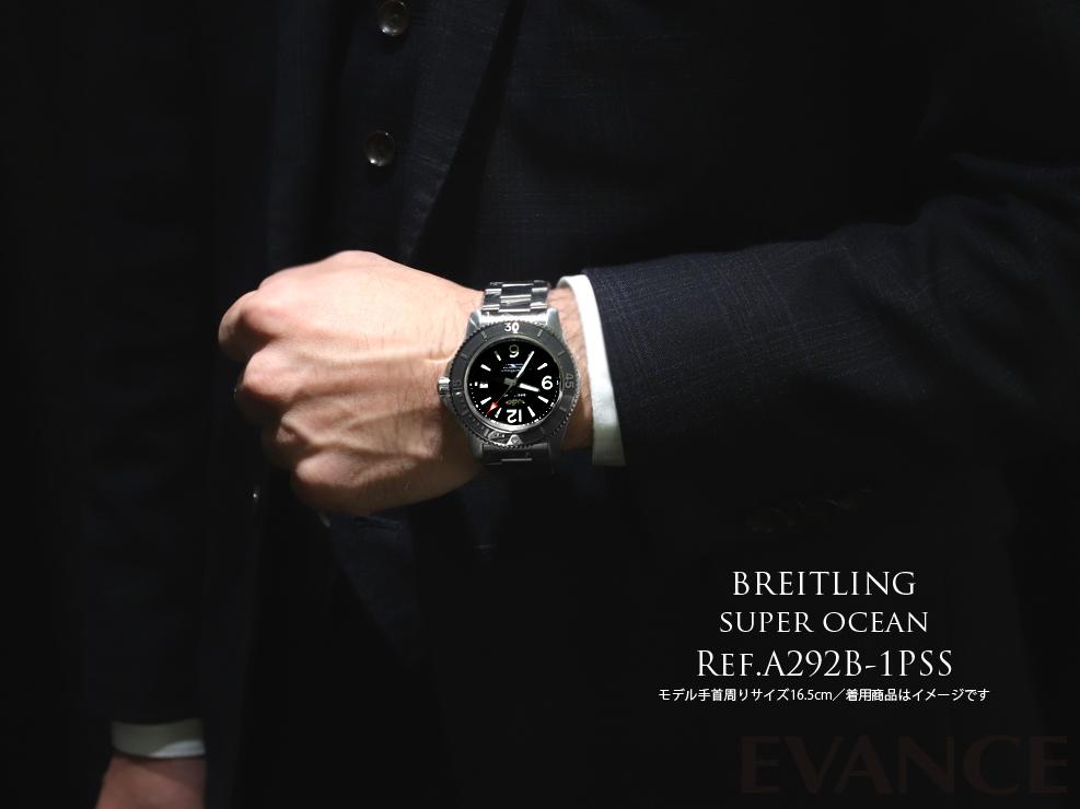 BREITLING ブライトリング スーパーオーシャン オートマチック 44 A292B-1PSS (A17367)