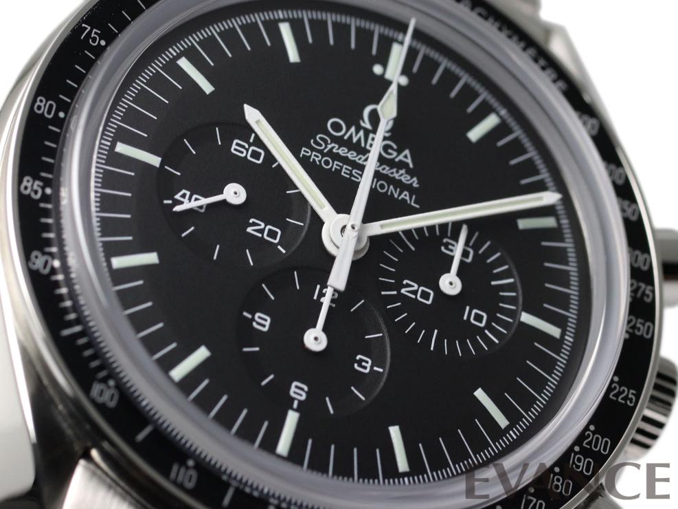 OMEGA オメガ スピードマスター ムーンウォッチ プロフェッショナル 311.30.42.30.01.006