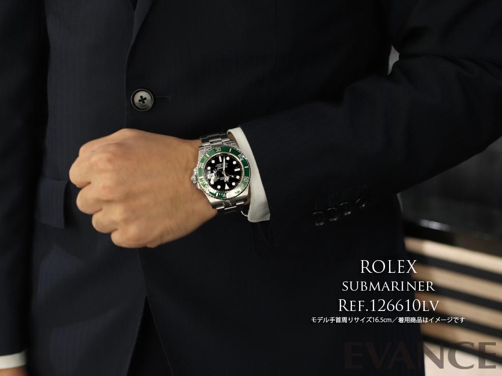 ROLEX ロレックス サブマリーナ デイト【2020年新型】<保護シール付> 126610LV