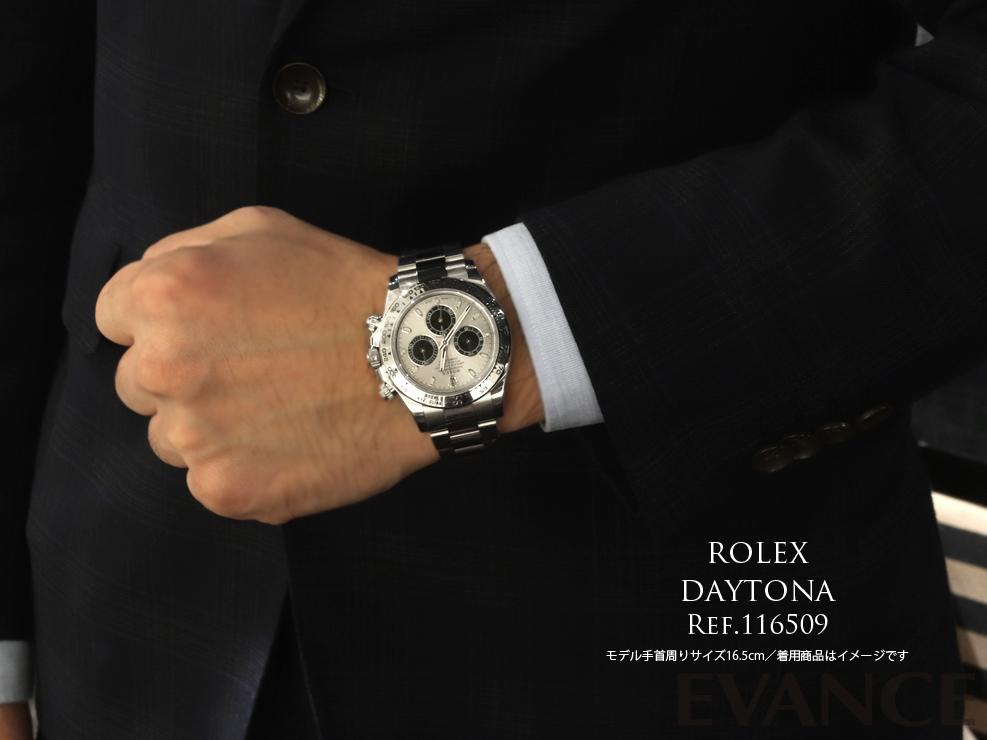 ROLEX ロレックス デイトナ ゴールド 116509