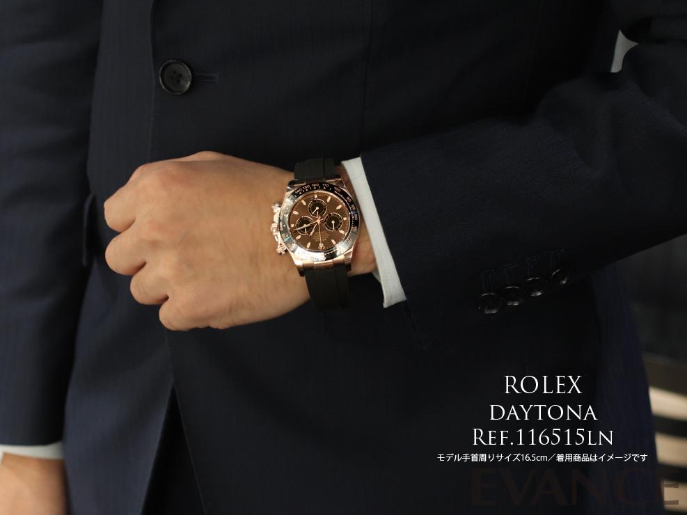 ROLEX ロレックス デイトナ ゴールド 116515LN