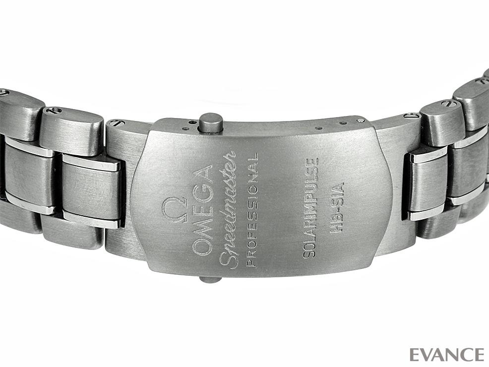 """OMEGA オメガ スピードマスター GMT """"ソーラーインパルス HB-SIA"""" ナンバードエディション 321.90.44.52.01.001"""