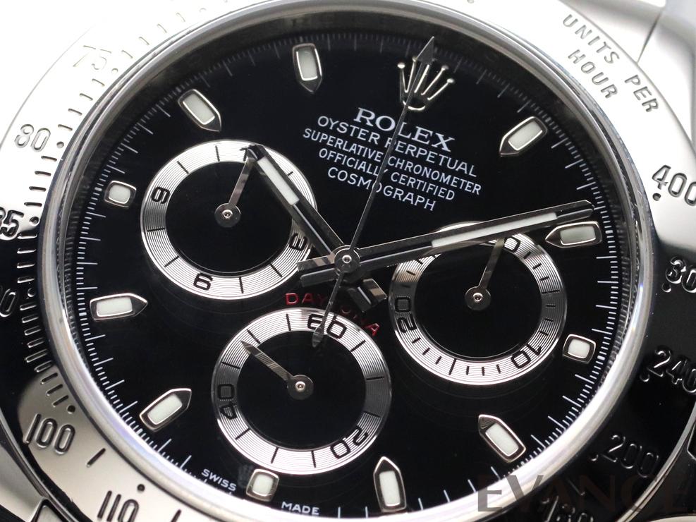 ROLEX ロレックス デイトナ 116520