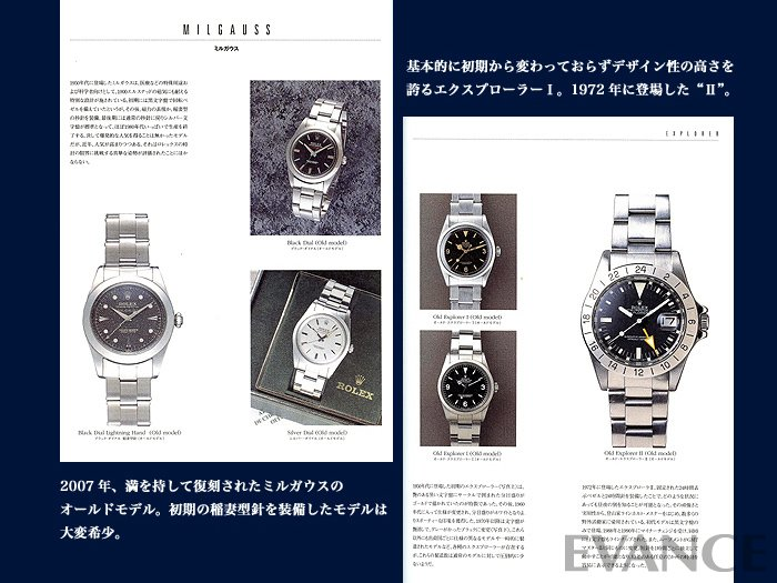 OTHER その他 EVANCE 写真集 ブック・オブ・ロレックス(THE BOOK OF ROLEX)