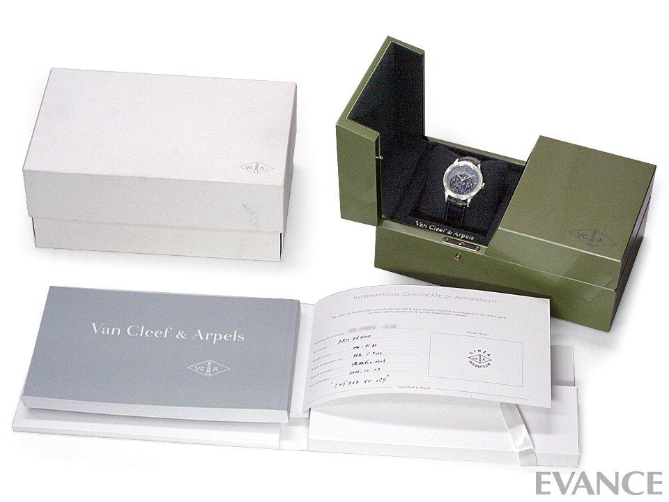 VAN CLEEF & ARPELS ヴァン クリーフ&アーペル ミッドナイト イン パリ ARM96400