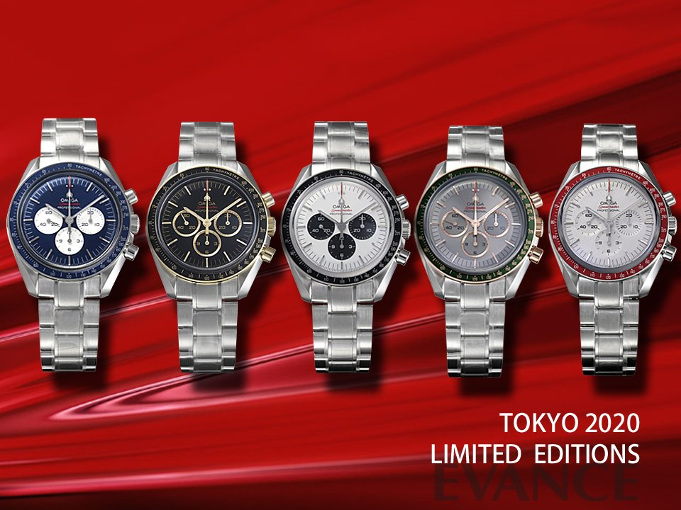 OMEGA オメガ スピードマスター 東京 2020 リミテッド エディションズ 5本セット